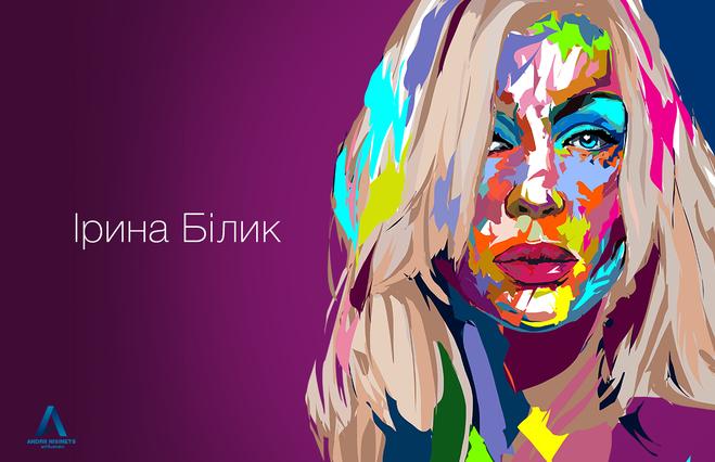 Портрет української поп-діви стане модним принтом: опубліковано фото (1)