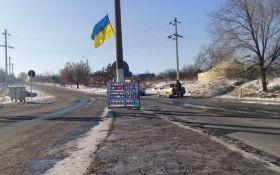 Транспортна блокада Донбасу: у Гройсмана прояснили важливу деталь