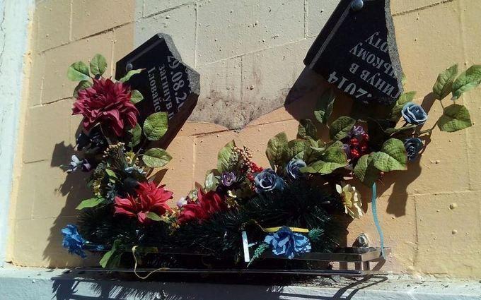 У Полтаві вандали влаштували атаку на меморіальні дошки воїнам АТО: з'явилися фото