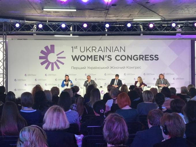 Расширение экономических возможностей и прав женщин: их роль в развитии Украины (1)