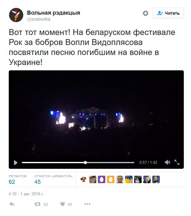 Знаменита українська група присвятила пісню загиблим на війні: з'явилося відео (1)