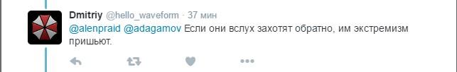 Російський блогер пожартував на адресу фанатів Путіна в Криму (2)