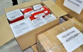 В Украине могут ввести ограничения на беспошлинный ввоз товаров