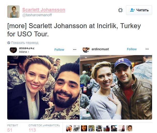 Фанат Скарлетт Йоханссон проник на военную базу ради фото с ней (1)