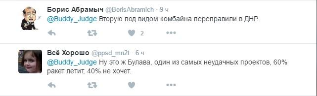 """""""Грізна"""" російська ракета знищила сама себе: в мережі сміються (1)"""