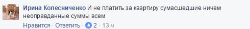 В России дали рецепт, как повалить режим Путина за три месяца: соцсети кипят (4)