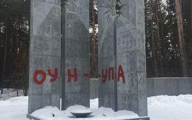 Под Киевом осквернили украинско-польский мемориал: появились фото