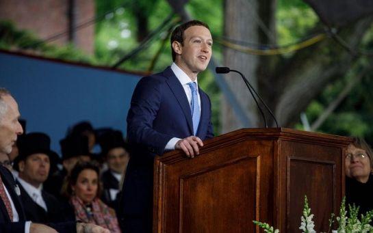 Facebook буде платити користувачам по 120 доларів - цікаві подробиці