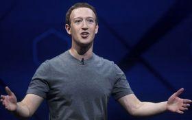 """""""Как Facebook помог российскому вторжению в Украине"""" - MSNBC"""