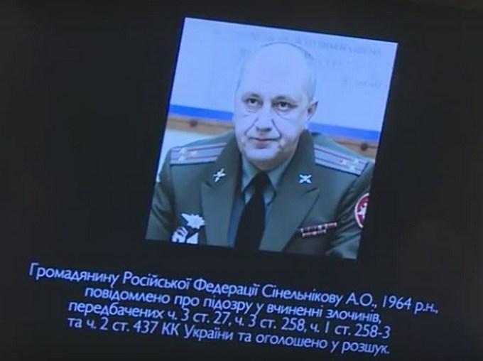 СБУ озвучила жесткие обвинения вадрес генералаРФ