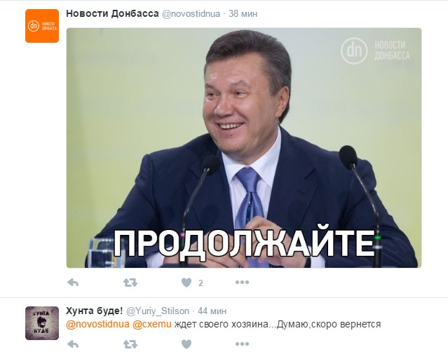 """Чекає господаря: в соцмережах обговорюють скандальну новину про Януковича і """"Межигір'я"""" (1)"""