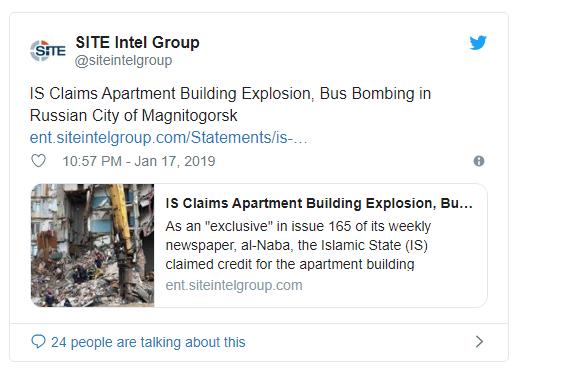 Погибли 42 человека: известно, кто взял на себя ответственность за взрывы в Магнитогорске (1)