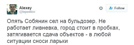 Нова війна з ларками в Москві збурила соцмережі: з'явилися фотожаби (1)