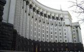Блокировщики трасс в Киеве переместились под Кабмин: появилось видео