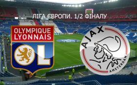 Олимпик Лион - Аякс - 3-1: Видео обзор матча 1/2 финала Лиги Европы