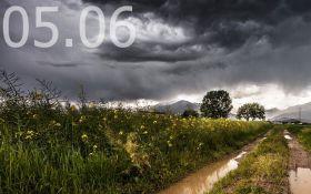 Прогноз погоды в Украине на 5 июня