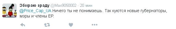 Кочующий цирк: на фото с Путиным увидели смешную и скандальную деталь (11)