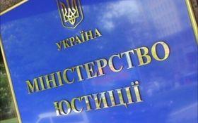 Петренко рассказал о роли Минюста в топовых реформах в Украине