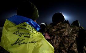 Звільненим з полону на Донбасі українцям виплатять компенсацію: названа сума