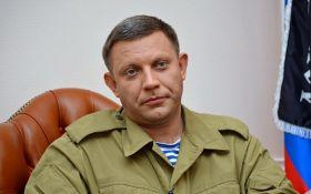 Блокада Донбасса: Захарченко приступил к выполнению угроз