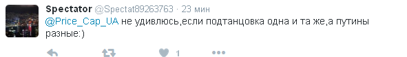 Кочующий цирк: на фото с Путиным увидели смешную и скандальную деталь (10)