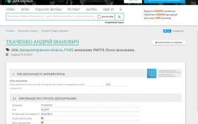 Экс-беркут Ткаченко, назначенный Филатовым, оказался владельцем гектаров земли и нескольких квартир, - СМИ
