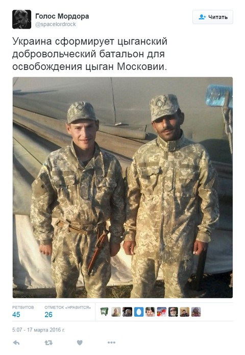 Конный отряд спецназа остался без коней: соцсети повеселила история с бунтом цыган (3)
