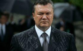 Конфискованный миллиард Януковича уже в бюджете Украины ГПУ показала документ