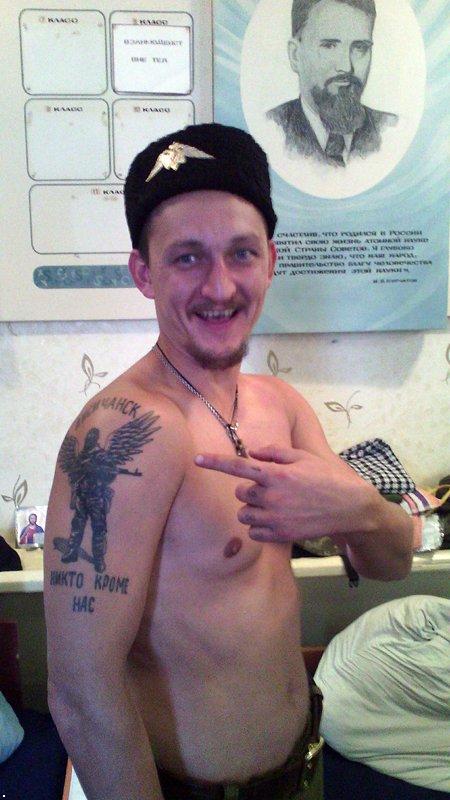 Встановлено особу бойовика ДНР, про якого розповіли у Порошенка: з'явилися фото (2)