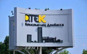 Главное – не паниковать: резонансное событие в ДНР взбудоражило сеть