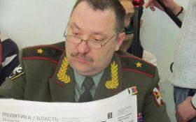 В Украине взялись за еще одного путинского генерала: у Луценко рассказали подробности