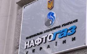 """Велика Британія прийняла резонансне рішення у справі """"Нафтогаз"""" проти """"Газпрому"""""""