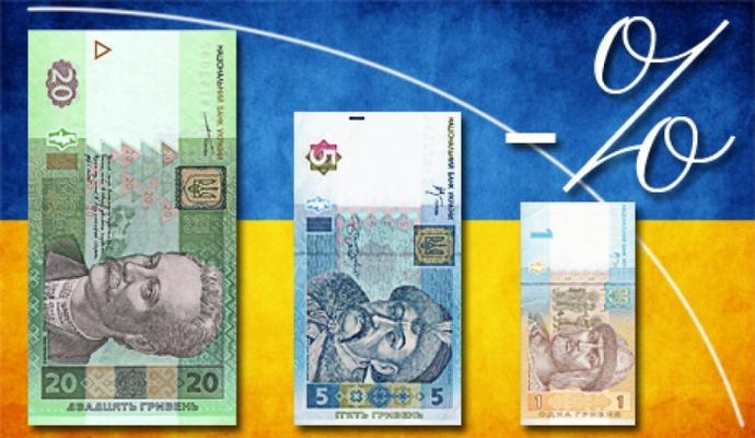 Девальвация увеличила долг Украины на полтриллиона грн за год