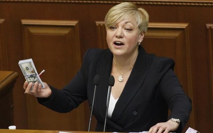 Гонтарева розповіла, що в Україні змінилося на краще