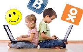 У Росії збираються контролювати дітей в інтернеті: соцмережі сміються