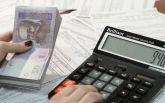 В Минфине предложили начислять субсидии по объему потребленных услуг