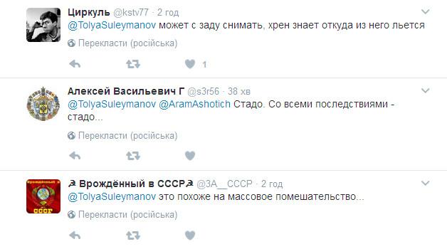 """Опозорившуюся крымскую """"няшу"""" жестко потроллили даже росСМИ (2)"""