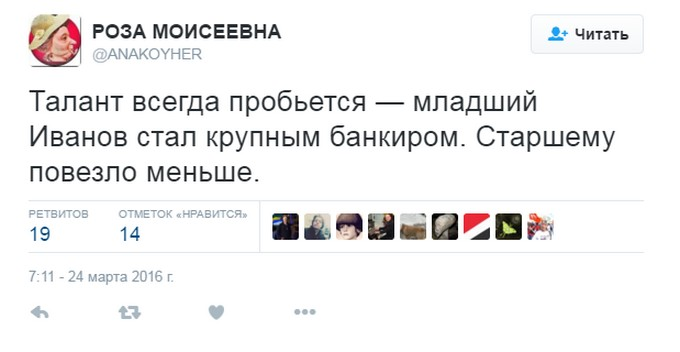 В соцсетях смеются над новой должностью для сына человека Путина (2)