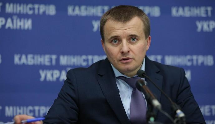 Акции всех облэнерго и облгазов переданы для приватизации - Демчишин