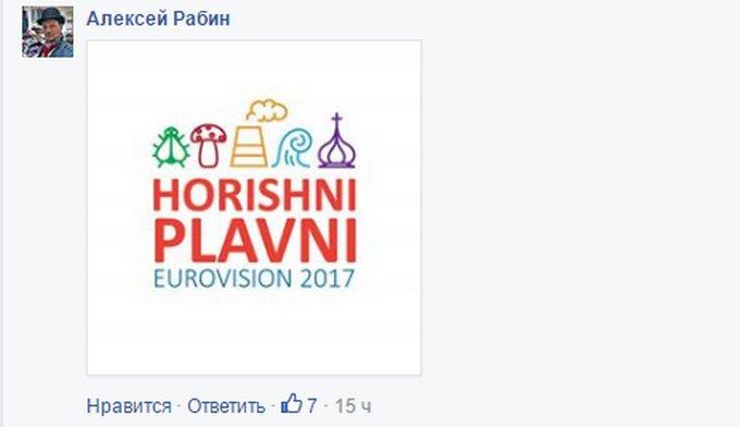 Соцмережі підірвало нове ім'я українського міста: з'явилися відео та фотожаби (5)