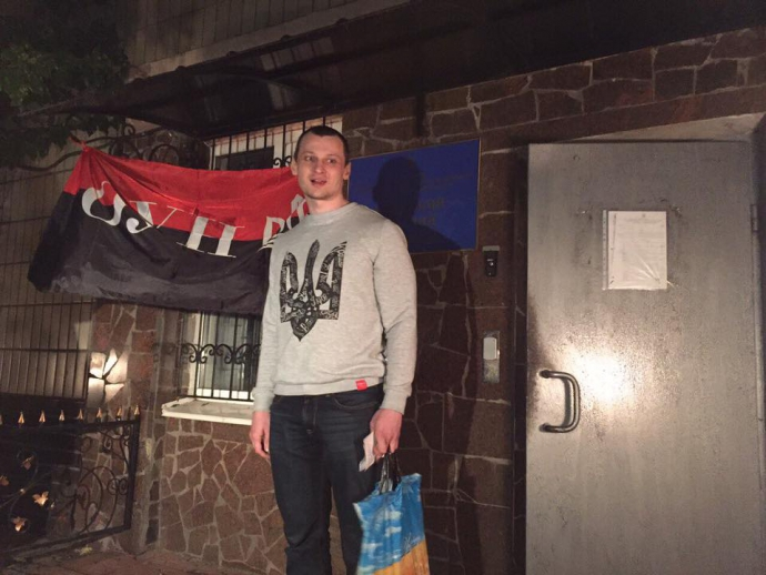 У Києві звільнили фігуранта гучної справи: опубліковано фото (1)