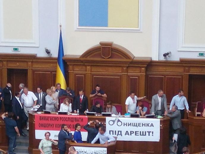 Савченко відібрала місце у Парубія і заблокувала Раду: з'явилися фото (1)
