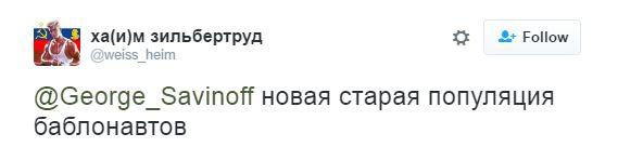 У соратника Путіна знайшли десятки квартир і сотні авто: соцмережі в шоці (4)