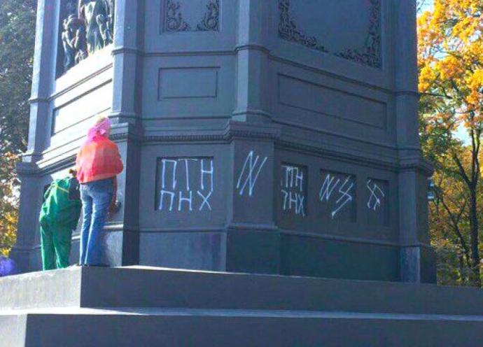 У Києві знову осквернили знаменитий пам'ятник: з'явилися фото (1)