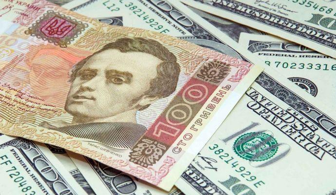 Курс гривни на 9 февраля близится к 26 за доллар