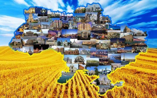 День незалежності України: цікаві факти