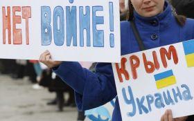В окупованому Криму пам'ятають про Україну: з'явилося яскраве фото