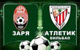 """""""Заря"""" не смогла пробиться в плей-офф Лиги Европы: появились видео голов"""