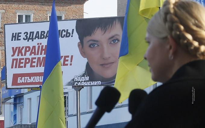 Тимошенко пробиватиметься в прем'єри за допомогою Савченко: на Заході дали прогноз