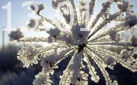 Прогноз погоды в Украине на 13 января